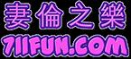 日本藤素|壯陽藥|春藥專賣店|效果佳|正品|高評價|超夯匯聚|全台販售