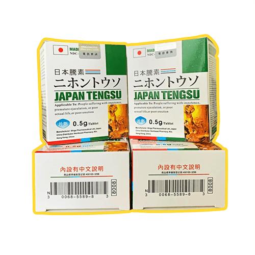 日本藤素組合