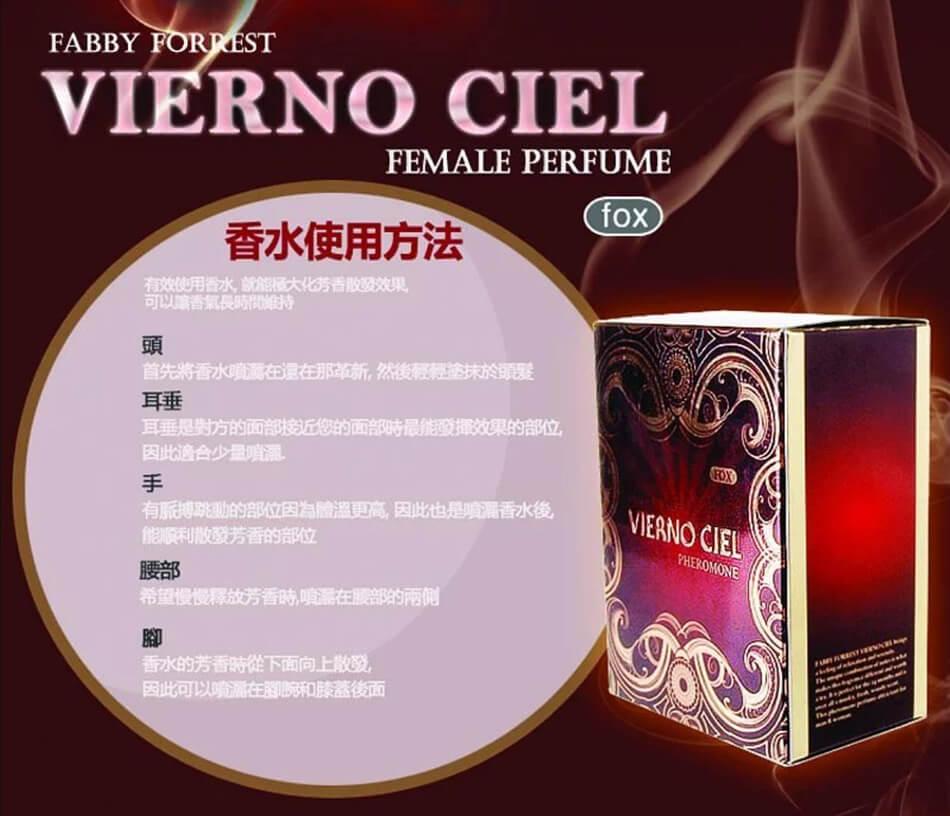 費洛蒙催情香水使用方法