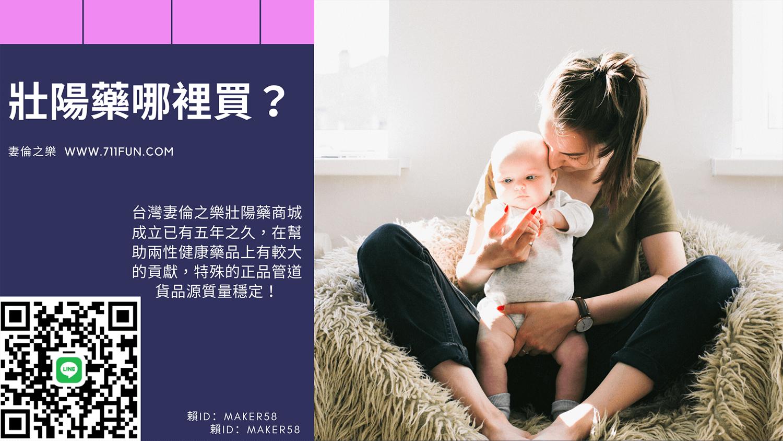 日本藤素的效果,日本藤素真的無副作用嗎?